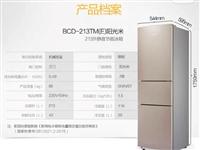 出售二手冰箱,九成新,市区自取