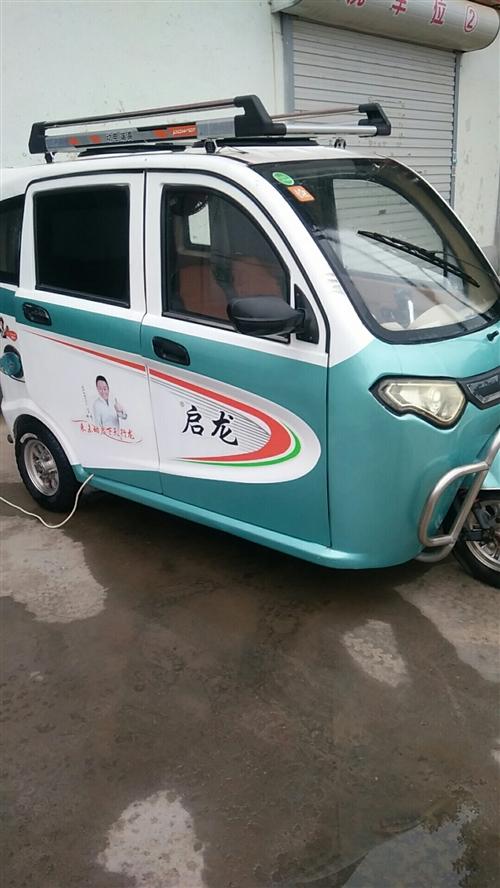 电动三轮车,接送孩子的**交通工具,老年代步车,联系电话,13780785438