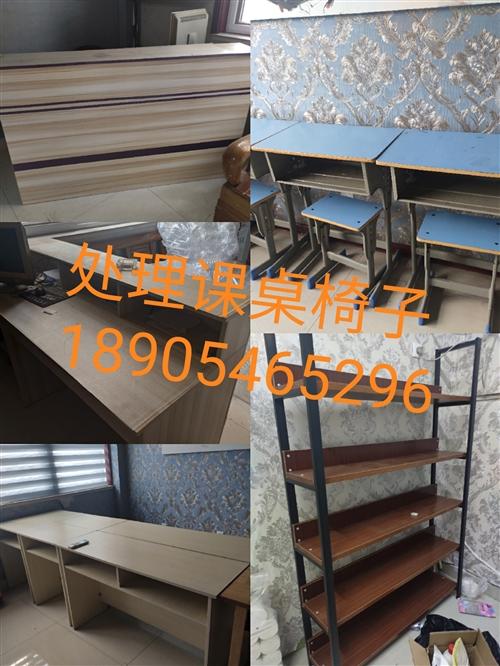 辅导班课桌椅,书架,书桌加空调,非诚勿扰,价格可面议!