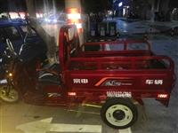 求购一辆电动三轮车(1.5米×1米)摆摊用改装了的也可以。免疫