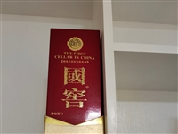 五年前在超市买的国窖1573,在家里酒柜上放了五年一直没动过。出厂时间是09年的。度数是38度。个人...
