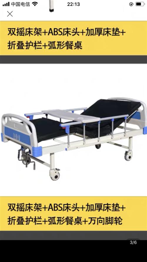 鸿通家用多功能护理床,前后都可调节,方便照顾病人,病人躺着也很舒适。有需要的可以联系我。只用了5个月...