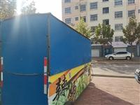 现有自制炸串车加澳柯玛冷鲜柜一台出售。
