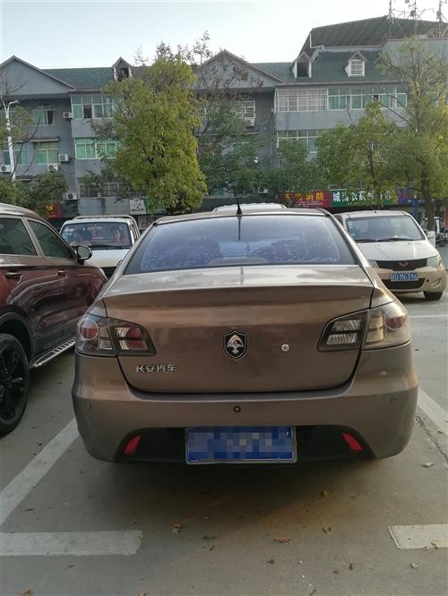 长安悦翔2011款,13万公里,车况良好,证件齐全,全保