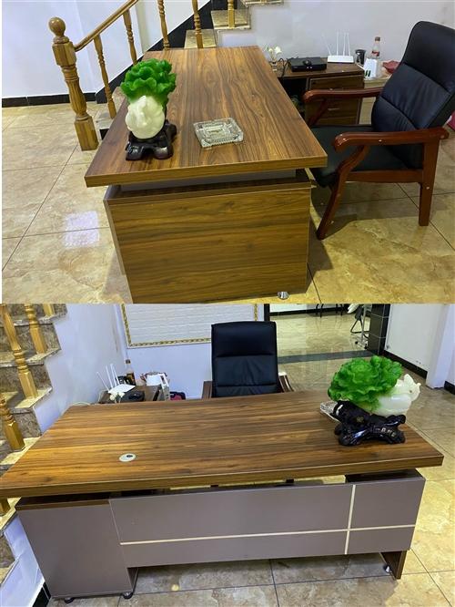 出售二手超大老板办公桌带凳子