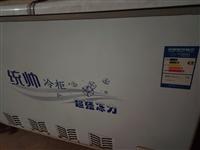 统帅冰柜272升,只用过几次,9.5新,低价处理1200元拿走,同城可上门看。