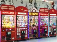 因工作外出,四台娃娃机,九成新,加一台投币机,共五台,价面议,需要的电话联系18571700377