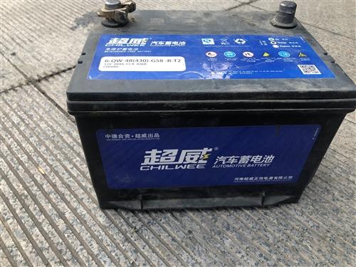 几乎**超威汽车蓄电池15898921200