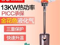 出售**取暖器2台、买了三台、自用一台、其他两台一次都没有用过、300出、博兴县可送货~升温特别快、...