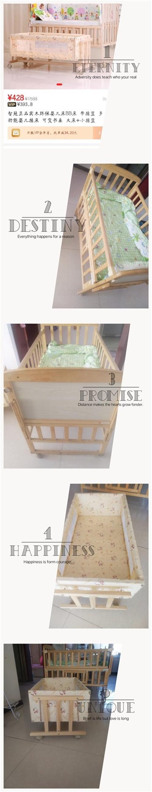 智冠婴儿床 八成新 买大送小
