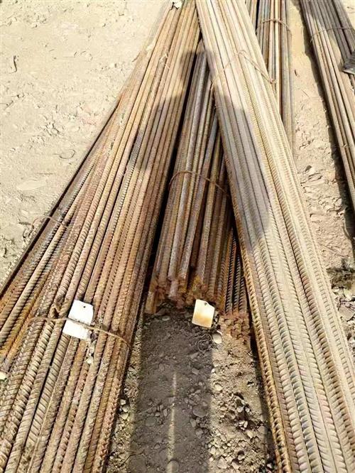 低價出售25的螺紋鋼,6米長的10噸,9米長的30噸。聯系電話18298959035