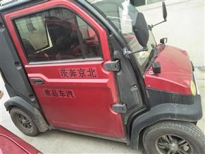 电动四轮车