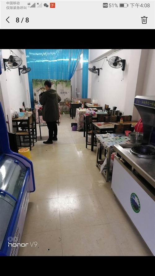 餐厅,所有设备全部处理,看上那一样买那一样