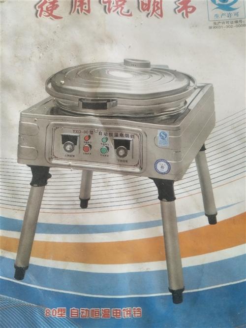 8成新電餅鐺,5000瓦  220―360v