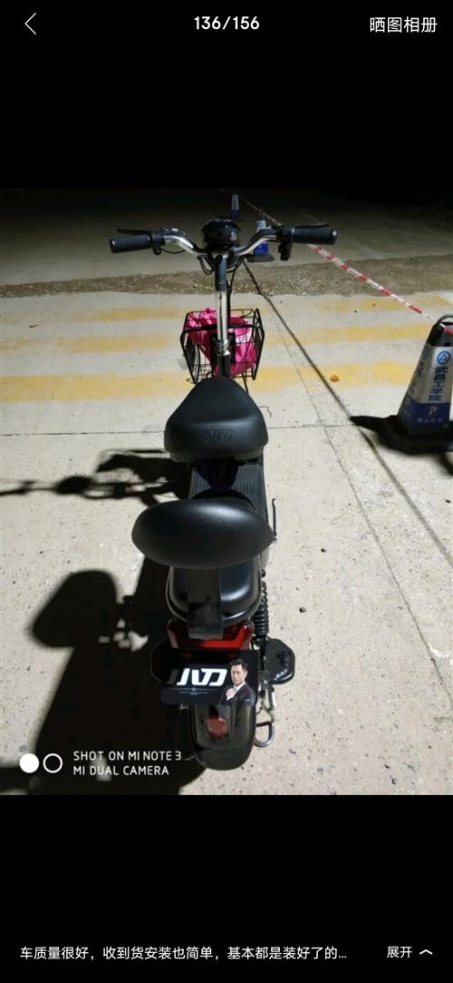 小刀电动自行车一辆  48v12a  买了4.5个月  使用了一俩个月  家里边还有一辆自行车骑 所...
