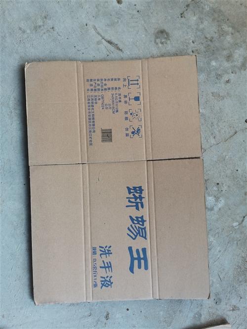 便宜处理新纸箱五层纸的,用不到了便宜处理