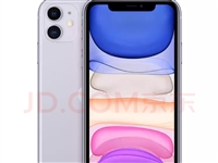 iphone11国行128g  紫色, **未拆封未激活,一口价,刚到的还没拆封懒得退货了