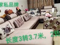餐桌1套6把椅子, 电视柜, 沙发出售2转,九天家私品牌,买来一直都是沙发套 餐布套起的,没有任何磕...