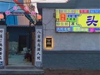 【5.20日限定套餐】29.9元搶麻辣小龍蝦、辣炒花蛤、毛豆花生……僅限今天!