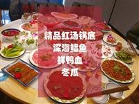 真香!6.8元搶鮮菜火鍋套餐!菜品實惠,菜單用心!