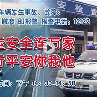 2月18日春运返程龙泉高速直播