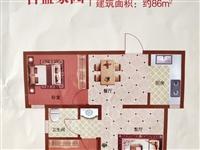 百盛家园2室 2厅 1卫