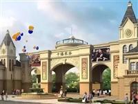 【千禧農谷一日游兒童票】兒童樂園+恐龍樂園+動感樂園+城堡樂園)+水上樂園