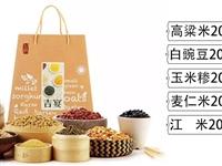 卡宴吉宴杂粮礼盒1000g/高粱米200g白豌豆200g玉米糁200