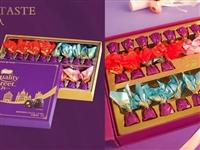 【圣诞节特惠】雀巢凯利恬混合夹心巧克力礼盒装/多口味巧克力组合*16块