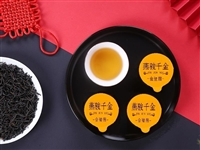 闽缘茶轩小罐茶陶瓷茶具礼盒