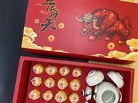 闽缘茶轩小青柑柑普茶 陶瓷茶具礼盒