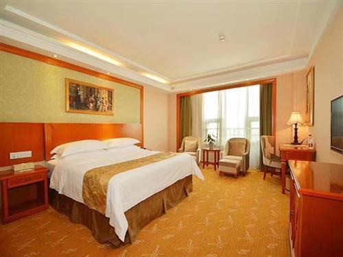 (维也纳酒店)郑州航空港区港中酒店有限公司