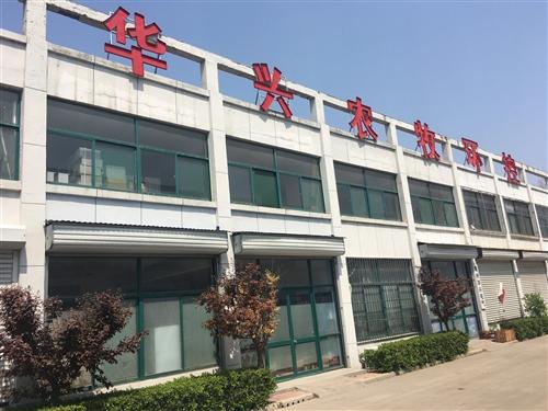 青州華興電氣