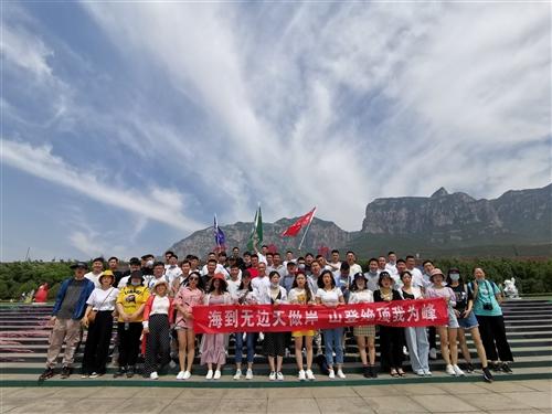 郑州安尔居房地产营销策划有限公司