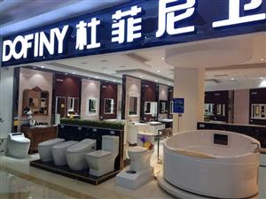 重庆区县浴室柜 杜菲尼