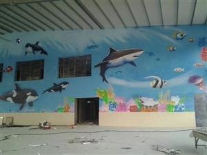 海南儋州墙绘,儋州涂鸦,儋州3D壁画,浮雕