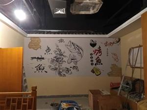 儋州壁画公司,儋州墙绘公司,儋州彩绘公司,