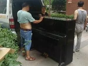 钢琴鱼缸搬运