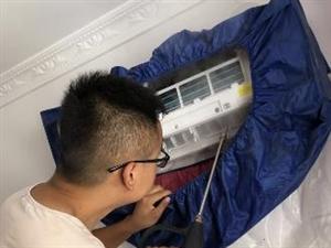 空调清洗深度清洗空调消毒除病毒除异味除污垢
