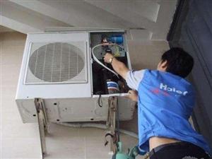 郑州市荥阳上街空调安装空调移机维修电话