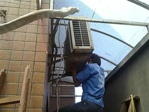 上街区荥阳市空调移机安装拆装维修电话