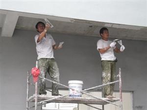 專業粉刷為您服務