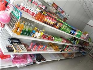 转让学校门口超市