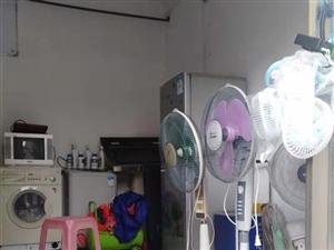 于都维修清洗洗衣机空调油烟机电视机冰箱电风扇