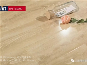 木地板銷售