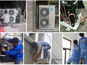 鄰水專業空調維修,清洗加氟.空調加氟.空調清洗