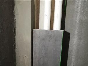 卫生间—厨房—阳台封管