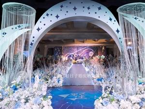 好日子婚庆婚纱摄影一条龙服务。
