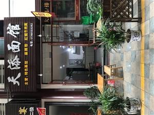 华都九龙国际风情街天添面馆转让