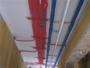 专业承接水电安装服务,